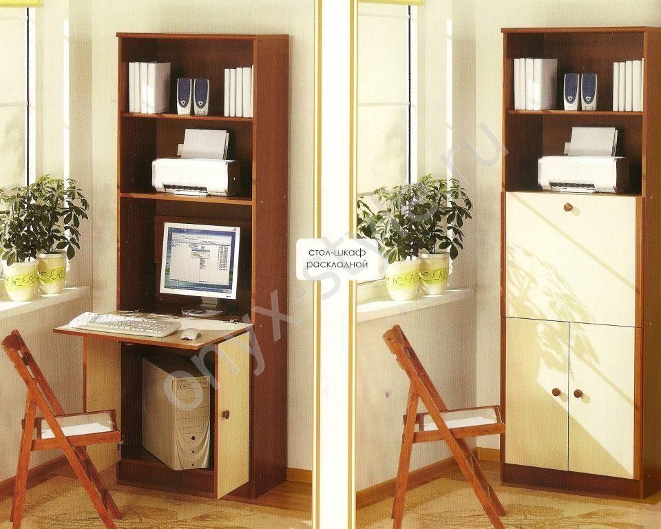 Стол-шкаф о-201 (новый с доставкой) - мебель и предметы инте.