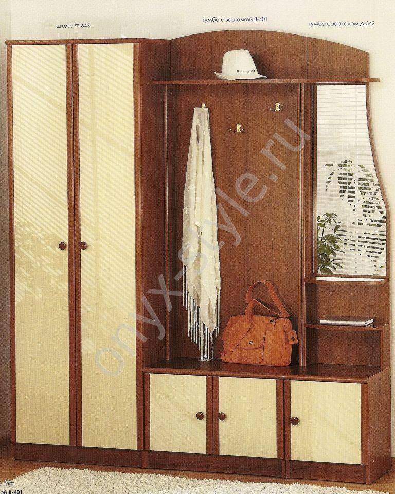 Прихожая мебель фото донецк цены