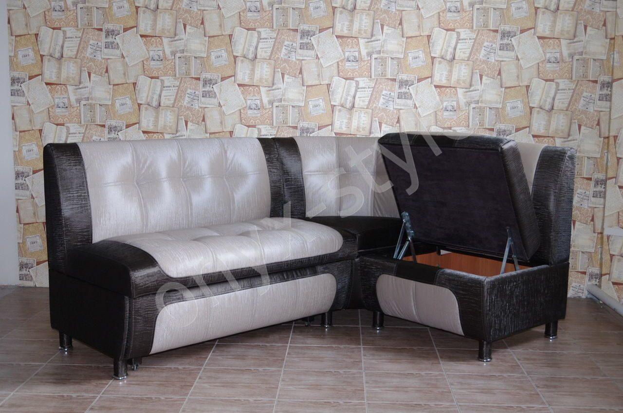 Маленькие диваны со спальным местом в Москве