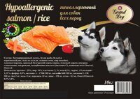 Hypoallergenic Salmon and rice рыба - рис